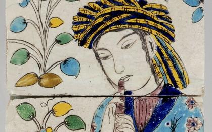 Arts de l'Islam : un passé pour un présent